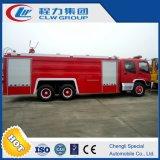 Isuzu 다른 포좌를 가진 다른 크기 화재 싸움 트럭