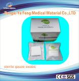 의학 드레싱 메마른 가제 (gaza 또는 시선 또는 gasa esteril)