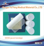 熱い販売法の医学の圧縮されたワウのガーゼの包帯