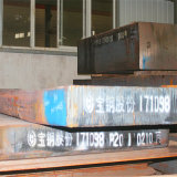 Горячекатаная пластичная сталь прессформы (1.2311/P20/3Cr2Mo)