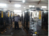 自動コーヒー粉の包装機械(BOLX-F100)