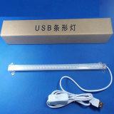 5V lampada 60 LED della striscia dell'indicatore luminoso del USB LED con l'interruttore