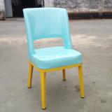 金属のホテルの寝室の椅子の居間の椅子(JY-R63)
