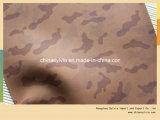 Синтетическая кожа подкладки