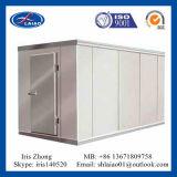 上海(冷却部屋)からの冷蔵室の製造