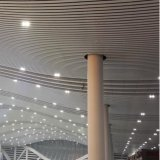 ロールによって形作られるバッフルのSuspenedの天井システム