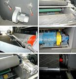 Schrumpfbarer Film-Herstellung-Maschine (SJ-65/FM1200)