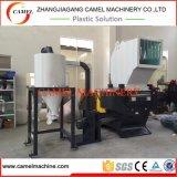 Zahn-Typ Zerkleinerungsmaschine, Qualitäts-starke Zerkleinerungsmaschine, mobile Zerkleinerungsmaschine