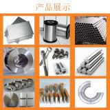 Alliage de titane Gr5 6al4V Titanium Bar / Rod for Industrial