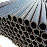 De professionele Plastic Buis van het Polyethyleen van de Fabrikant voor Mijnbouw
