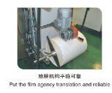 Yh-8250-pa de Verticale Automatische Machine van de Verpakking van het Poeder