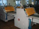 Máquina de Laminación Térmica de Film con Estándar CE (Series -YDFM)