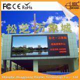 De reclame van het Openlucht Volledige Visuele LEIDENE van de Kleur Scherm met de Lage Prijs van de Fabriek voor P5