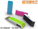 Подгонянная выдвиженческая пластичная миниая ручка USB внезапная (OM-P239)