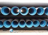 HDPE/tipo vertical tubo acanalado de los PP/del PVC de la pared del doble y línea acanalada de la protuberancia del tubo del PVC