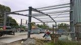 2017 최신 판매 빛 큰 경간 강철 금속 Prefabricated 모듈 건물