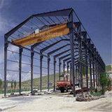 Prefabricated 가벼운 프레임 강철 구조물 창고