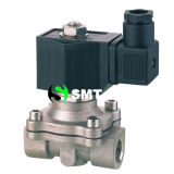 2W Series Brass Material Water Solenoid Valve