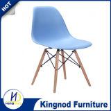 Стул Eames Dsw Dar стула дешевого ABS PP стула деревянной ноги пластичного цветастый обедая