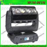 16PCS *25W RGBW LEDの移動ヘッド幻影ライト
