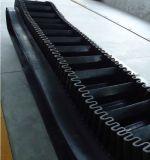 RibsおよびSkirtsの伝達Rubber Conveyor Belt/Sidewall Rubber Conveyor Belt