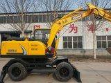 Excavador amarillo de la rueda de 8 ruedas nuevo pequeño con el compartimiento 0.3m3