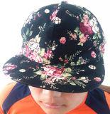 Chapeaux de piste brodés par qualité (S-1071)