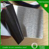304 rivestimento del raso dello strato no 4 dell'acciaio inossidabile
