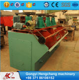 الصين على نحو واسع يستعمل [إكسجك] [فلوتأيشن] آلة لأنّ عمليّة بيع