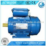 Mc-Ventilatormotor für Luftverdichter mit Aluminiumgehäuse