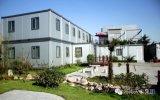 Самомоднейшая Prefab дом контейнера для квартиры
