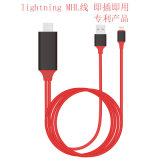 Novo 8mm Lightning Mhl Cable para iPhone 6s