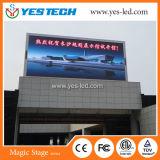 중국 공장에서 옥외 발광 다이오드 표시 게시판을 간행하는 정보