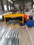 Hoja de acero acanalada galvanizada (0.13--1.3m m)
