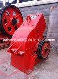 Mini trituradora de martillo, pequeña trituradora de martillo PC300*400, pequeña trituradora