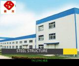 Prefab здание стальной рамки и здание стальной структуры для пакгауза