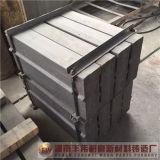 Barra de soplado de fundición de hierro cromado alto