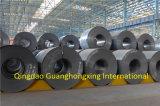Q195、Q235、ASTM Gradeb、Gradecは、JIS Ss400のEn S235jrの熱間圧延の鋼鉄コイル等級別になった