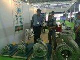 Bomba de agua centrífuga de alta presión de la buena calidad de China