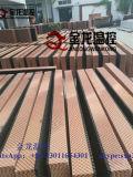 高品質の7090の温室の冷却のパッド