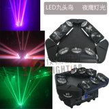 9PCS *12W RGBW 4 In1 LED Träger-Wäsche-endloses Armkreuz-bewegliches helles Disco-Hauptlicht