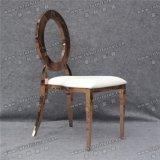 Yc-Ss37 결혼식 가구 임대료를 위한 새로운 로즈 금 스테인리스 의자