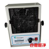 Cleanroom-antistatisches bewegliches Ionenventilator-Ionengebläse-Ionenluft-Gebläse