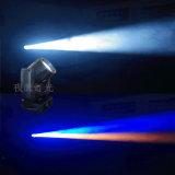 حزمة موجية متحرّك رئيسيّة [ليغت سبوت] ضوء [150و] [لد] مرحلة يحتفل إنارة [دج] ديسكو عرس إنارة