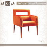 高級ホテル部屋の家具の木製の穀物の椅子(JY-F75)