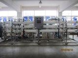 有機性化学薬品RO水フィルター水清浄器Cj104