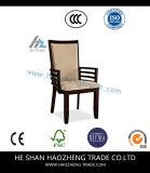 2のセットHzdc075家具の肘のない小椅子-マホガニーの終わり