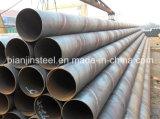 고품질 Constrution SSAW 탄소 강관 또는 관