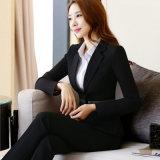 نساء [بوسنسّ سويت] لأنّ مكتب سيادة