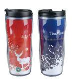 Tasse de café, tasse de cadeau, tasse en plastique de course (R-2074)